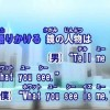 DIRTY OLD MAN ~さらば夏よ~(カラオケ) / サザンオールスターズ
