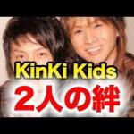 【感動する話】堂本剛(KinKi Kids)に重くのしかかった病気とは?!