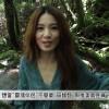 """【News一下】田馥甄前進屋久島拍MV 獻出最感動的""""靈魂伴侶"""""""