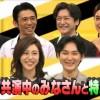 SMAP×SMAP 160801 松田龍平と松嶋菜々子と豪華俳優陣がビストロSMAPに来店 S LIVEに水曜日のカンパネラが登場