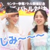 空き缶つみ上げでガチバトル「岡田彩花 vs 大森美優」篇 / AKB48[公式]