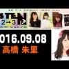 2016.09.08 リッスン?2-3 木曜日 【AKB48 高橋朱里】