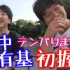 AKB48 『翼はいらない』 大握手会レポート【1日目前半】NMB48村中有基と初握手!テンパりすぎて・・・