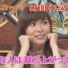 AKB48 指原が問題発言!? 全国の二重あごの方必見!! 9/18(日) 『この差って何ですか?』 2時間半SP【TBS】