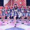 AKB48 / LOVE TRIP 2016-09-10