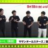 【ハモネプ予選動画】じんじゃーL/サザンオールスターズ♪真夏の果実