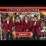 【SMAPは仲良し】スマスマ※生放送※香取慎吾病欠!5人の絆がわかる!!