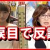 SMAP解散 中居正広『木村拓哉と口を聞くな』芸能リポーターが真実を暴露 ミタパン以外にもいた!