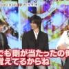 SMAP木村 kinkiに「SMAPってちっちゃいからね」