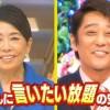 SMAP×SMAP 2016/08/22【坂上忍&安藤優子が来店…生番組の裏事情を告白▽DAIGO】