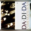 松任谷由実 (Yumi Matsutoya) – 17 – 1985 – DA・DI・DA [full album]