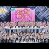 【影片】161023 「AKB FES 2016」スーパープレミアム「AKB48フェス2016」Full Show