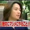 97.00.00 めちゃイケ – ジャニーズジュニア岡村in SMAPコンサート[めちゃイケ].MP4