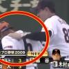 【感動】プロ野球史に残したいあの選手のプレー・事故後の試合・・・