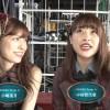 AKB48 45thシングル 選抜総選挙~僕たちは誰について行けばいい~