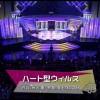 AKB48 FES 2016 AKB48 / ハート型ウィルス
