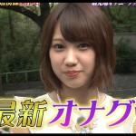 AKB48大島優子の同僚 超最新VRオ○ニーグッズを体験