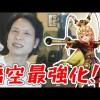 【セブンナイツぜよ!】ルーン考察と孫悟空最強化計画!!【最遅アプデ情報w11.17】