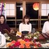 161116 さっしー、まゆゆ、ゆきりんの『ハイテンション』生放送!秋の夜長のAKB48特番