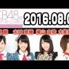 2016.08.03 AKB48のオールナイトニッポン 【岡部麟・太田奈緒・横山由依・大家志津香】 160803