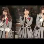 20161123 (SHOWROOM) bayfm MEETS AKB48 【生中継】 第3部