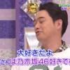 【永久保存】乃木坂46感動シーンまとめ