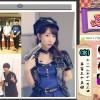 AKB48 アッパレやってまーす![水] 第135回 2016.11.02 柏木由紀,TMR,ケンコバ ,井上,向,筧