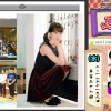 AKB48 アッパレやってまーす![水] 第136回 2016.11.09 柏木由紀,TMR,ケンコバ ,井上,向,筧