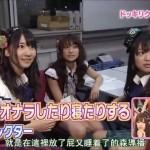 惡整AKB48成員 ~ 柏木由紀