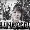 AKB48ネ申テレビ シーズン23 #04 –    2016年11月6日