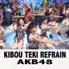 AKB48 – Kibouteki Refrain [Live DahSyat Musik]