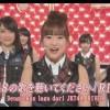 AKB48 SHOW! 2016年11月05日 161105