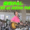 微笑がえし(キャンディーズ COVER,LIVE'09 at AEON MALL LUCLE) ~2009年のOHORI123のライヴ映像!!第二弾!!,楽器店主催のライヴ企画にて!! おまけ~