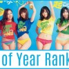 J-POP 2015- End Of Year Ranking!