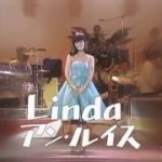 アン・ルイス/Linda(リンダ)