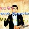 松田聖子 SWEET MEMORIES・ウクレレ 超かんたん版【コード&レッスン付】GAZZLELE