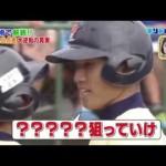 【キリトルTV】高校野球9回8点差大逆転の感動物語!