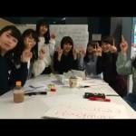 20161229 13:15 AKB48ドラフト2期生のSHOWROOM