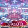 日本有線大賞【365日の紙飛行機】AKB48