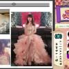 AKB48 アッパレやってまーす![水] 第140回 2016.12.07 柏木由紀.TMR.ケンコバ .井上.向.筧