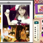 AKB48 アッパレやってまーす![水] 第143回 2016.12.28 柏木由紀.TMR.ケンコバ .向.筧