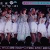 AKB48島崎遥香の卒業公演