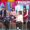 元AKB48・宮澤佐江 (AKB卒業後に収入が激減したことを告白)