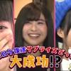 AKB48チーム8のあんた、ロケロケ! #01 | AKB48 TEAM 8 NO ANTA, ROKE ROKE! #01 (2016-12-09)