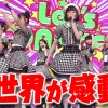 【AKB48】ぱるるのスピーチに全世界が感動!!【Mステ】【島崎遥香】【2ちゃんねる】