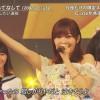 FNS歌謡祭第二夜161214 山本彩/AKB48/℃-ute 「大きな愛でもてなして」