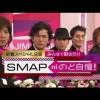 SMAP×SMAP2016年12月12日 161212 Live HD