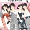 80's J-POP SONGS メドレーPART 2