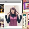 AKB48 アッパレやってまーす!水 第145回 2017年1月11日 柏木由紀 TMR ケンコバ 筧美和子 パンサー向井 NONSTYLE