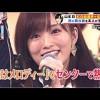山本彩 AKB48 紅白対抗歌合戦 2016 紅白総選挙の舞台裏生激白